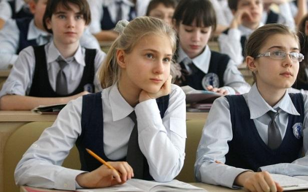 Учиться или ходить в школу