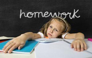 помочь с домашним заданием