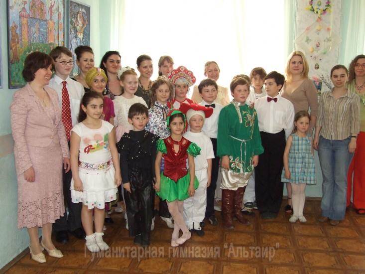Школа на Пушкинской